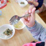 【2歳児】食事