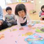【1歳児】 カルタあそび