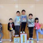 【3.4.5歳児】コマ回し大会!