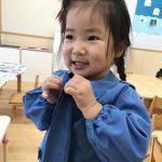[2歳児]進級を踏まえて