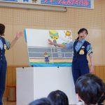 R元年7月交通安全教室がありました【すえさみこども園】