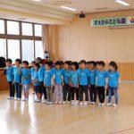 スポーツ塾閉講式R元年10月24日(木)【すえさみこども園】