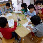 【3歳児】英語教室