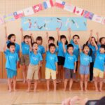 R3・9・30 運動会ごっこ 3・4・5歳児【すえさみこども園】